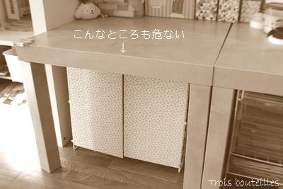 f:id:Chiyuki:20170131101607j:plain