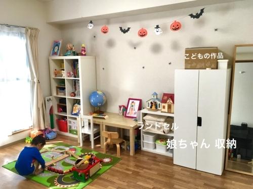 f:id:Chiyuki:20171019093422j:plain