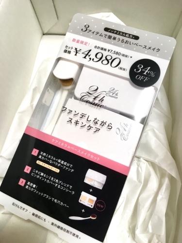 f:id:Chiyuki:20171020093817j:plain