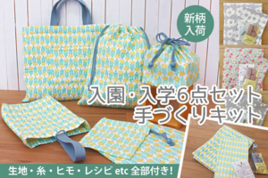 f:id:Chiyuki:20180110170907j:plain