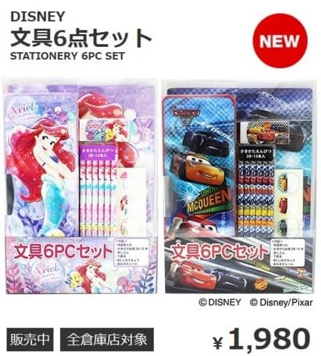 f:id:Chiyuki:20180130171118j:plain