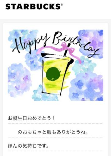 f:id:Chiyuki:20180606102413p:plain