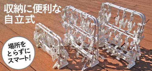 f:id:Chiyuki:20180610203706j:plain