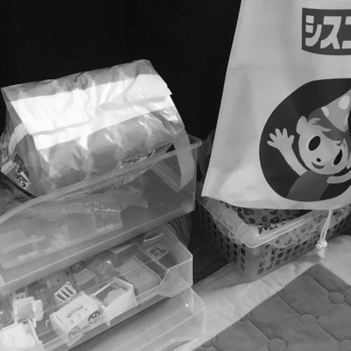 f:id:Chiyuki:20180626151555j:plain