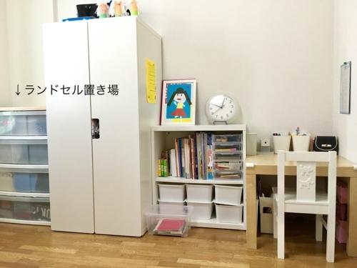 f:id:Chiyuki:20180718100655j:plain