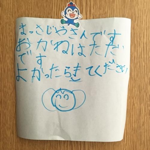 f:id:Chiyuki:20180718101308j:plain