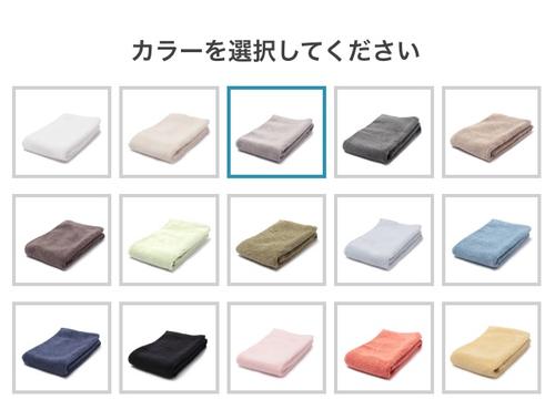 f:id:Chiyuki:20180921101833p:plain