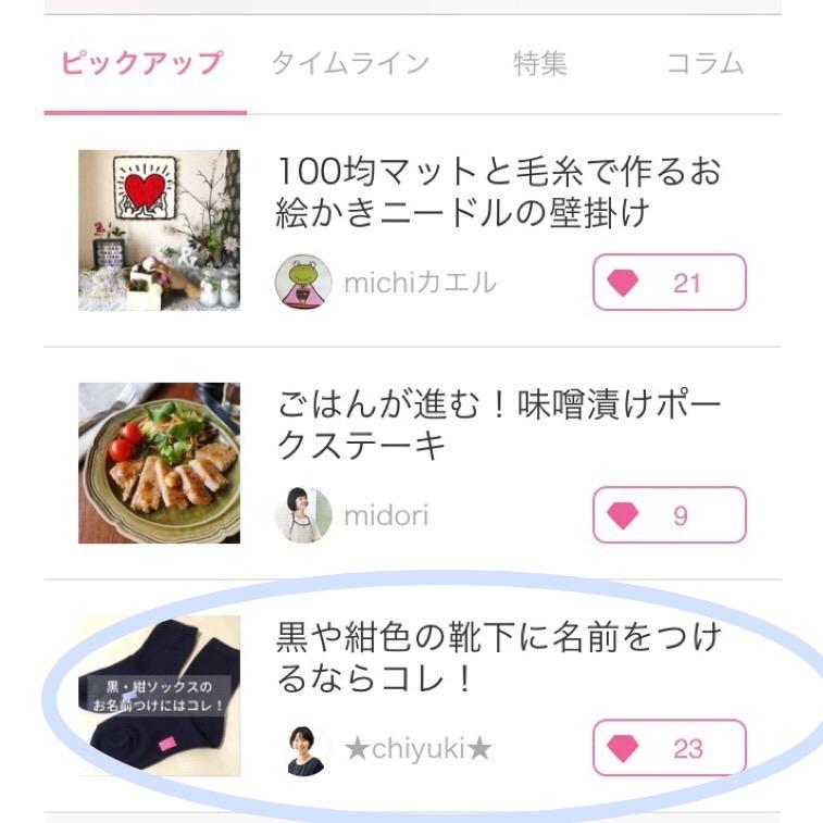 f:id:Chiyuki:20190208113025j:plain