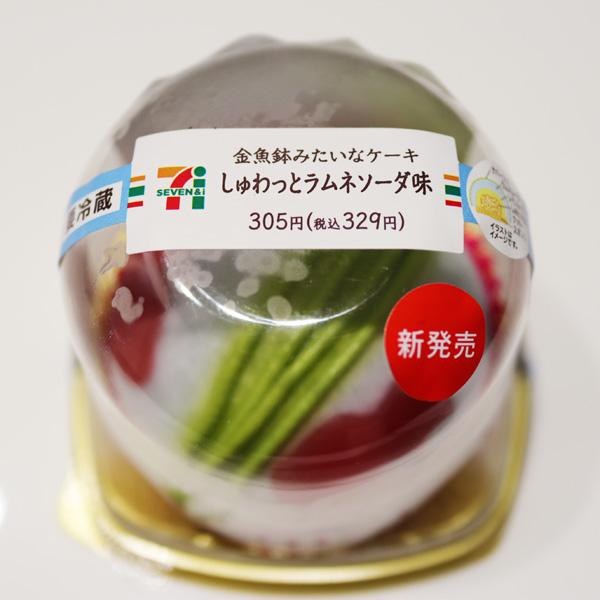 ラムネソーダ味1