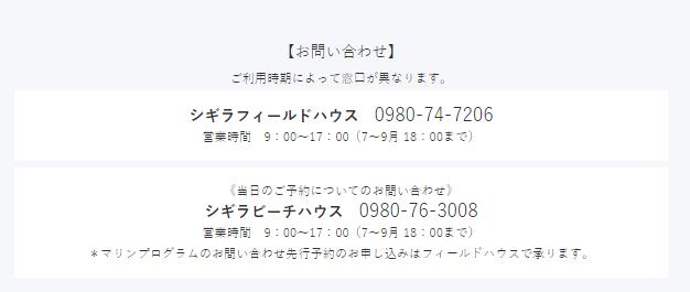 f:id:ChoComama:20200322000358p:plain