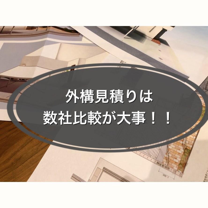 f:id:ChoComama:20200421021209j:plain