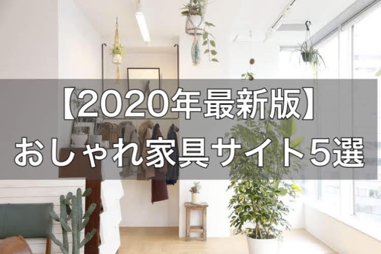 f:id:ChoComama:20200522195536j:plain