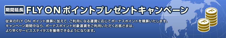 f:id:Choco7053:20161129014905j:plain