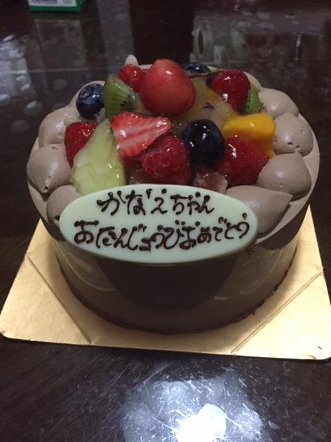f:id:Choei:20160616113052j:plain