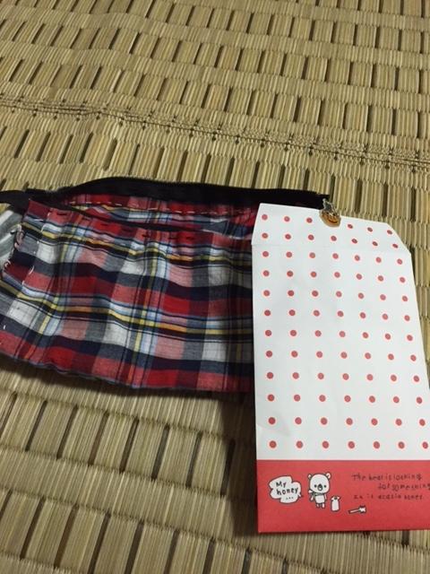 f:id:Choei:20160620114601j:plain