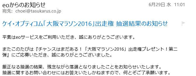 f:id:Choei:20160630125732j:plain