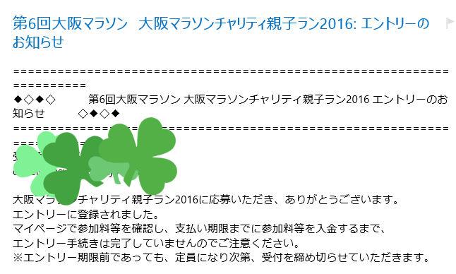 f:id:Choei:20160802140442j:plain