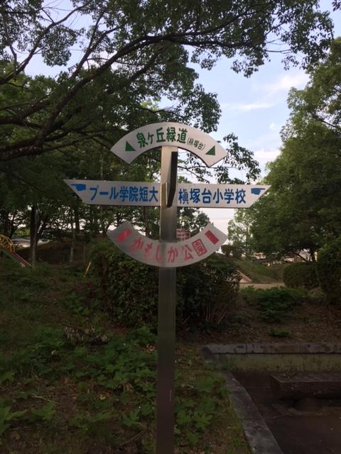 f:id:Choei:20160803171551j:plain