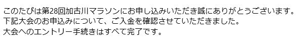 f:id:Choei:20160825132620j:plain