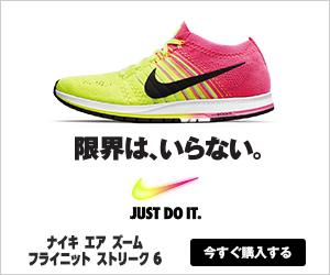 f:id:Choei:20160908123555j:plain