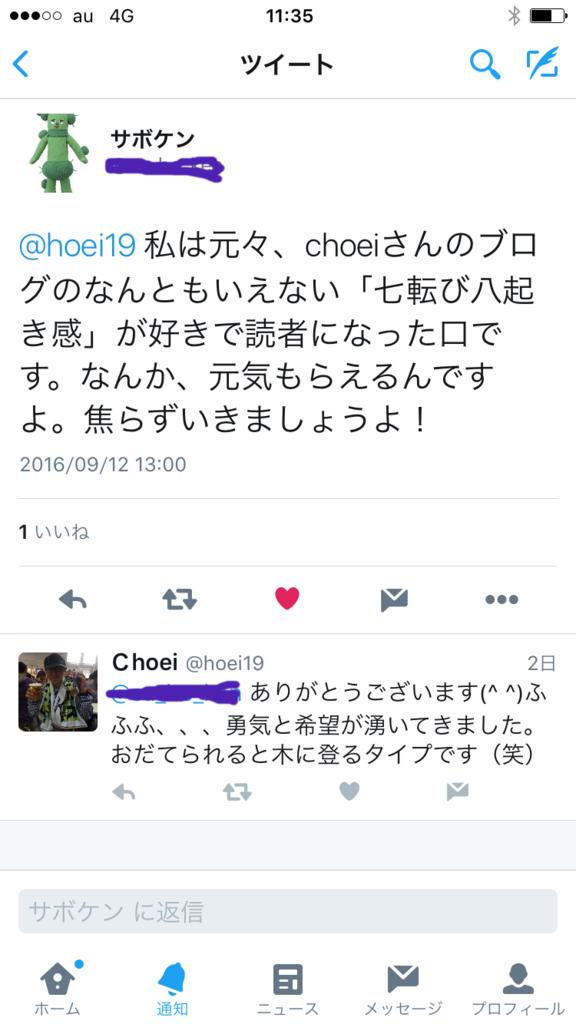 f:id:Choei:20160915115302p:plain