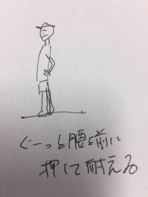 f:id:Choei:20161003181559j:plain