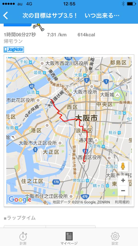 f:id:Choei:20161108132053p:plain