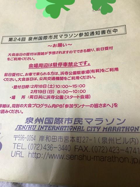 f:id:Choei:20170207111342j:plain