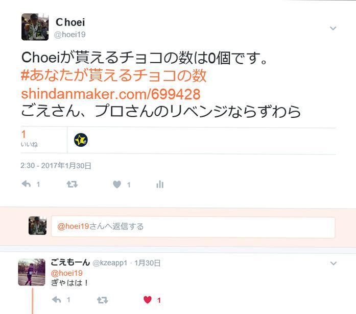 f:id:Choei:20170207112002j:plain