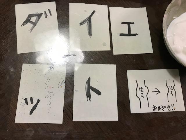 f:id:Choei:20170415114624j:plain