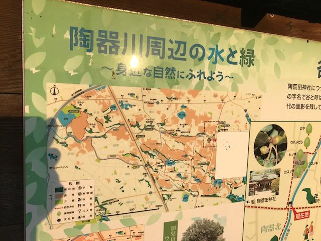 f:id:Choei:20170425160734j:plain