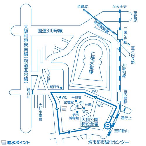 f:id:Choei:20170430134314j:plain