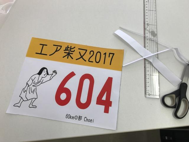 f:id:Choei:20170522140612j:plain