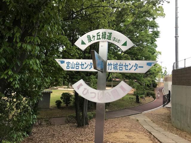 f:id:Choei:20170601163831j:plain