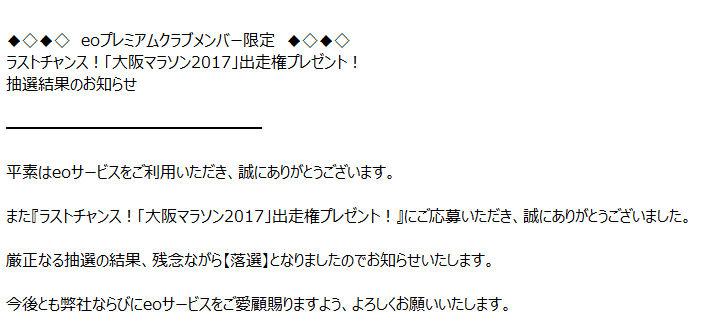 f:id:Choei:20170629143609j:plain