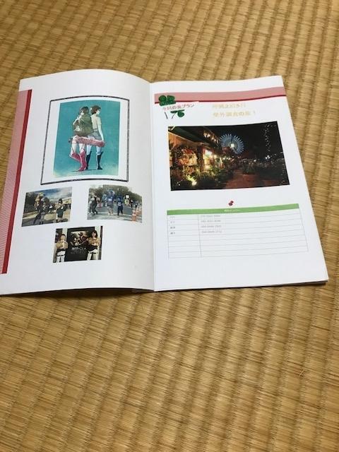 f:id:Choei:20170721115857j:plain