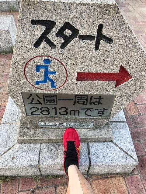 f:id:Choei:20170722162832j:plain