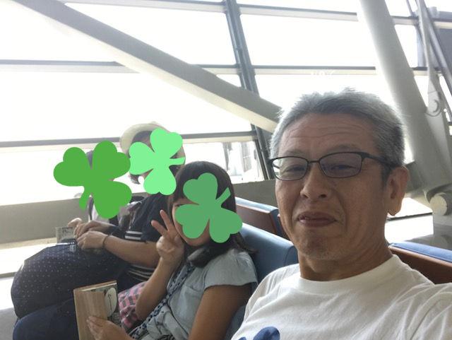 f:id:Choei:20170819153847j:plain