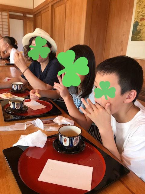 f:id:Choei:20170820160730j:plain