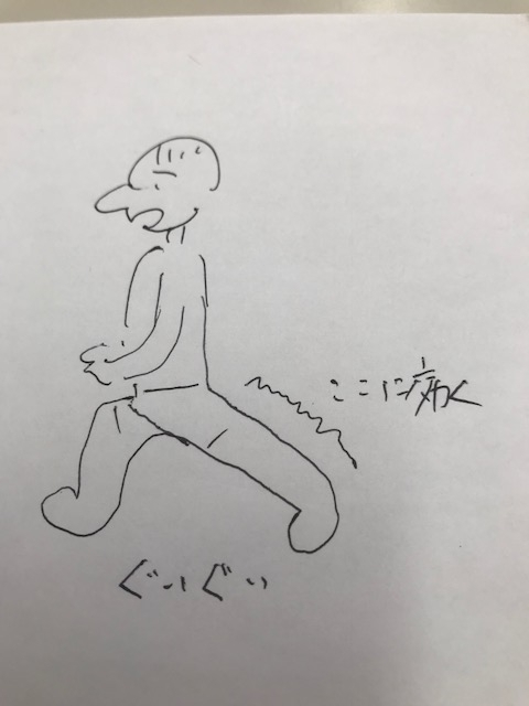 f:id:Choei:20171027160436j:plain