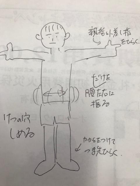 f:id:Choei:20171027161913j:plain