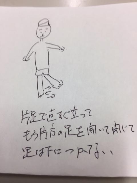 f:id:Choei:20171027162436j:plain