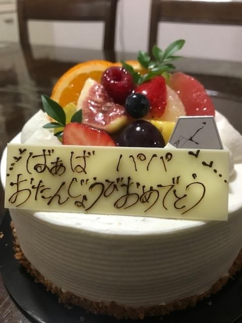 f:id:Choei:20171102160338j:plain