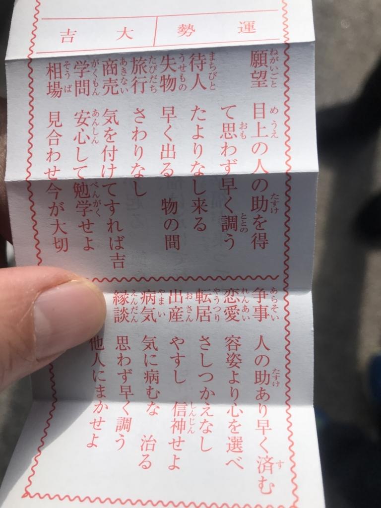 f:id:Choei:20180102055641j:plain