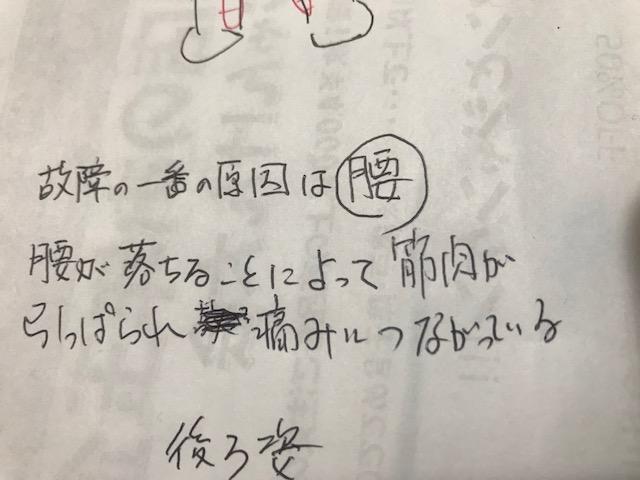 f:id:Choei:20180111130539j:plain
