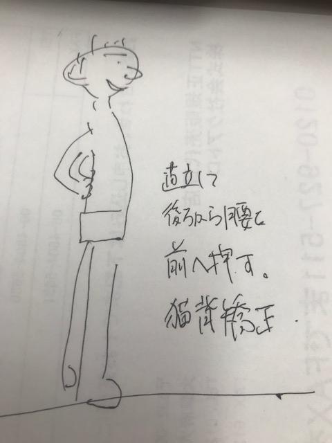 f:id:Choei:20180111133310j:plain
