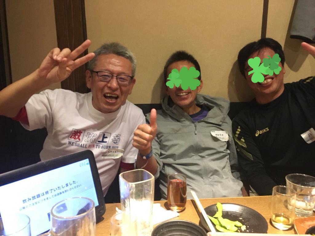 f:id:Choei:20180115134840j:plain