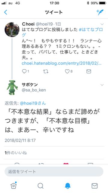 f:id:Choei:20180212173804p:plain