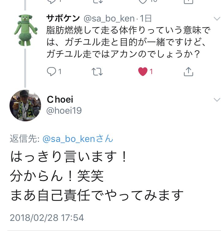 f:id:Choei:20180302114335p:plain