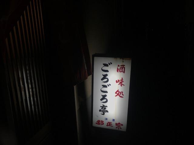 f:id:Choei:20180306134032j:plain